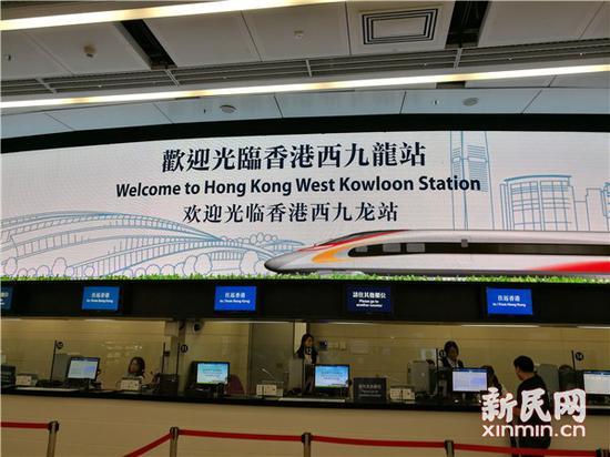 广深港高铁开通运营首日体验:行李超重需快递托运