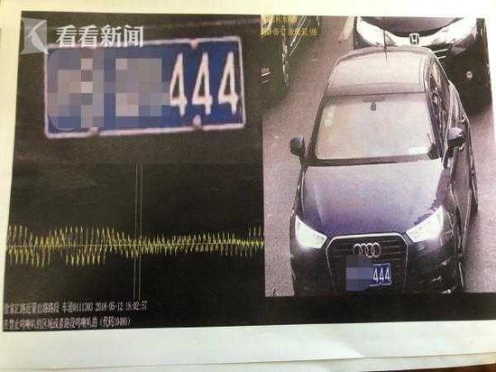 上海首例电子警察抓拍违法鸣喇叭行政处罚案开庭
