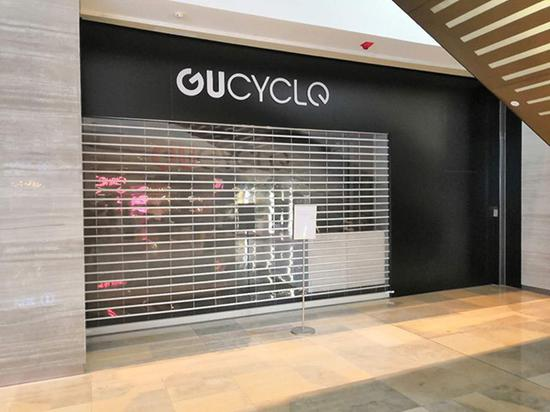 GuCycle南京西路店已经关停 澎湃新闻记者杨帆 图