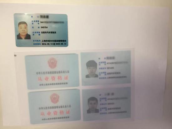 天津一照相馆暗藏伪造证件造假各类窝点以假昊天上海建筑设计v证件图片