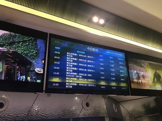 图说:影院今天上午的排片表 来源/投诉人供图
