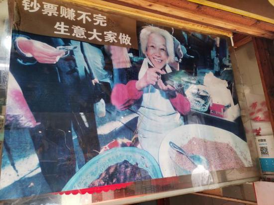 已经去世的葛恒昇老太太,是朱家角阿婆粽的鼻祖