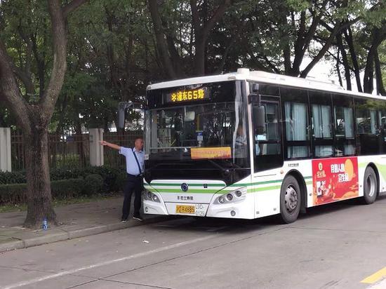 图说:浦东65路今天开通 巴士四公司供图