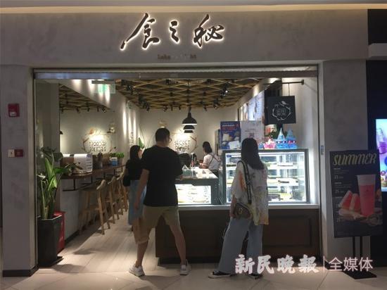 图说:食之秘近铁城市广场店。来源:新民晚报记者 夏韵 摄(下同)