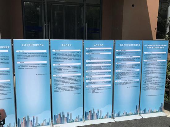 △小区入口处设置普法宣传资料,告知居民违规租赁行为的相关法规。