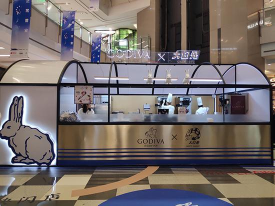 2019年9月2日,上海来福士广场一楼中庭,Godiva×大白兔冰淇淋快闪店亮相。本文图片均为澎湃新闻见习记者 张慧 图