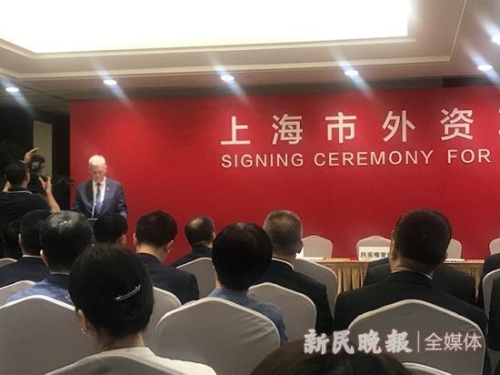 上海外资项目集中签约仪式举行 42个项目签约77亿美元