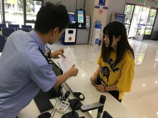 上海闵行公安推动电子证照服务 一网通办取得新成效