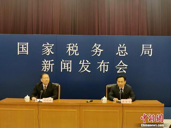 10月30日,国家税务总局新闻发布会现场。 李金磊 摄