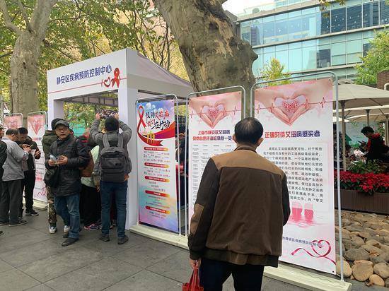 """11月30日上午,上海市卫生健康委员会、静安区人民政府在静安公园广场开展""""上海市'12.1世界艾滋病日'主题宣传活动""""。 澎湃新闻记者 陈斯斯 图"""