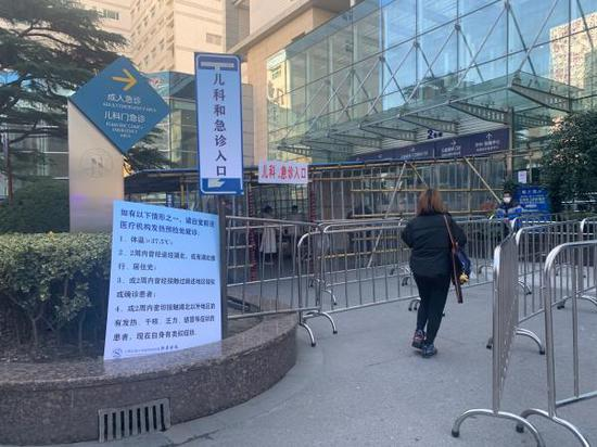 上海医院全面开诊:进院需测体温 口腔科等门诊暂不开