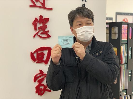 韩籍居民用自身体验宣传防疫:小区服务到位不用担心隔离