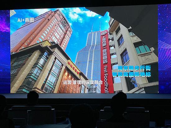 AI赋能百业 上海第三批人工智能应用场景需求正式发布