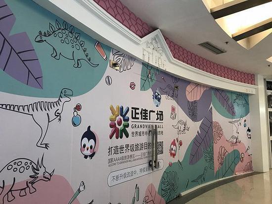 伊蒂之屋现关店潮广州上海等地已无门店 韩流风潮褪去
