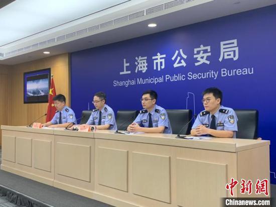 沪亮净网2020行动成绩单 破涉网违法犯罪案件9600余起