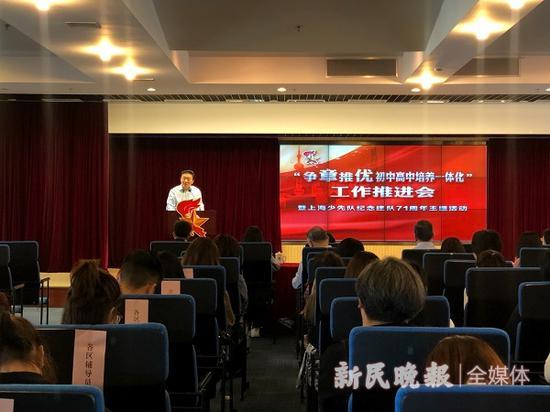 上海加强初中高中团员培养一体化 推进争章推优入团制度