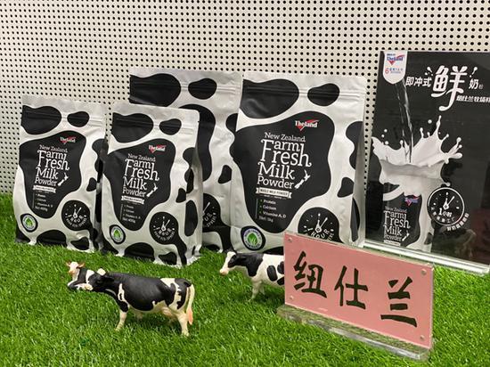 """纽仕兰将在进博会上全球首发的符合3F安全奶标准的""""即冲式鲜奶粉""""提前亮相宣介会现场。"""