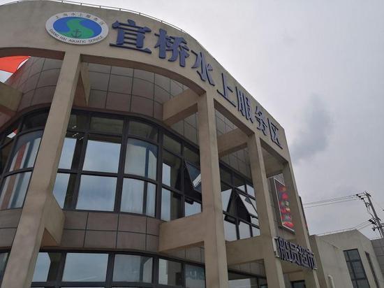 上海临港建首座水上驿站 超市、健身房、船员宿舍俱全