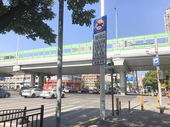 2020年10月31日上午10点左右,上海中山南路西藏路口的限行牌被覆盖,显示为新的时间。本文图片均为澎湃新闻见习记者 彭友琦 摄