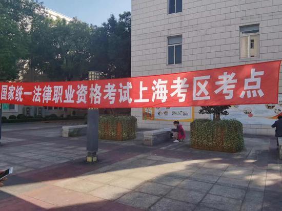 10月31日上午9点,2020年国家统一法律职业资格考试客观题考试第一批次考生正式开考。本文图片均为上海司法局 提供