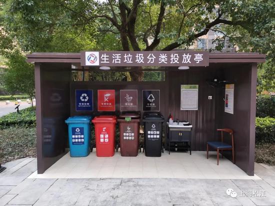 松江九里亭街道垃圾分类硬件设施改造提升工程完成