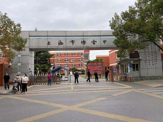 ▲上海市傅雷中学