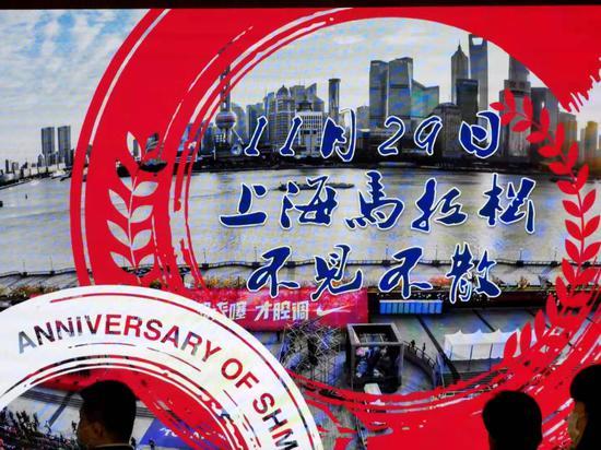 《【星图注册登录】上海马拉松倒计时2天 18条防疫提醒请牢记遵守》