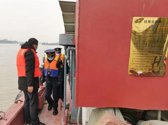 上海整治船舶和港口污染 全力保障长江流域生态安全