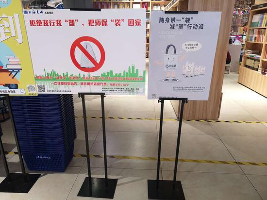 """上海书城门口""""减塑行动""""宣传"""