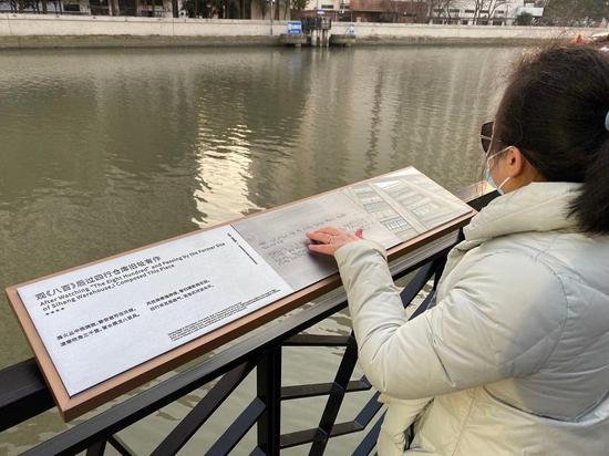 (余锦熠正在阅读静安苏河诗歌盲文。)