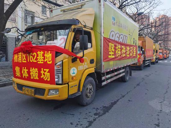 杨浦公布今年政府工作目标 完成所有成片二级以下旧改
