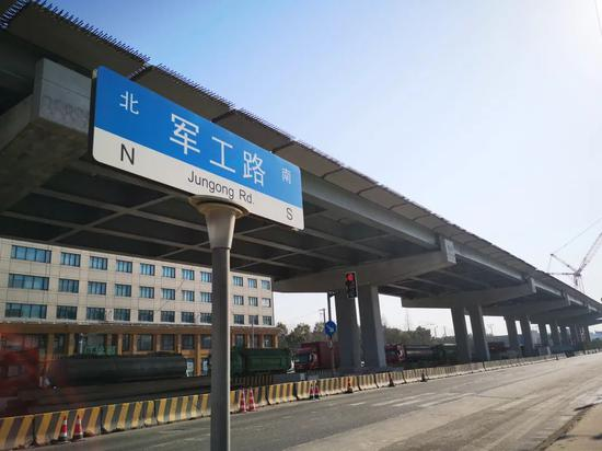 军工路快速路新建工程II标段新进展:高架桥梁雏形初现