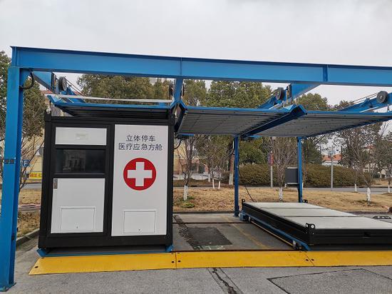 图说:智能方舱停车库 来源/市公卫中心(下同)