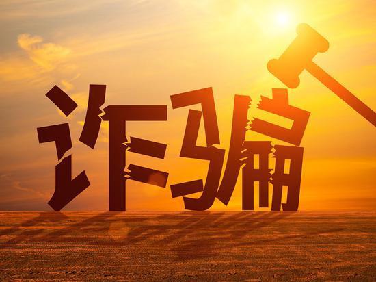 上海公安成立反诈联盟 20位明星为防范电信诈骗发声