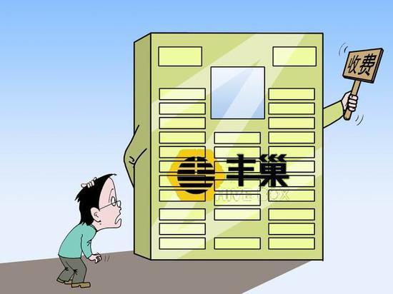 上海市消保委:未经同意擅自将快递送到快递柜问题已改善