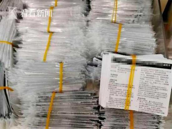 网店售非法渠道购入癌症病理检测试剂盒 涉案2000余万
