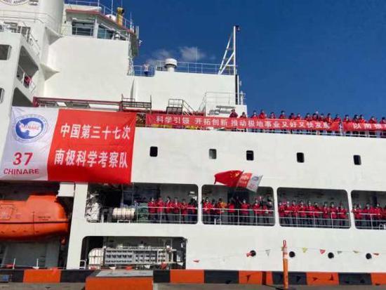 南极考察队搭乘雪龙2从上海出发 计划明年5月返沪