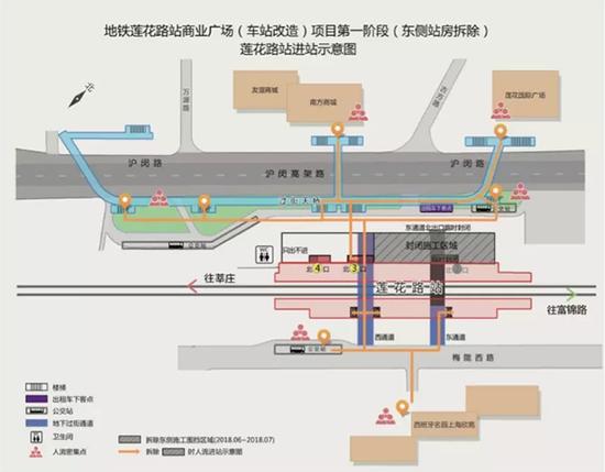 """图片均来自 """"上海地铁shmetro""""微信号"""
