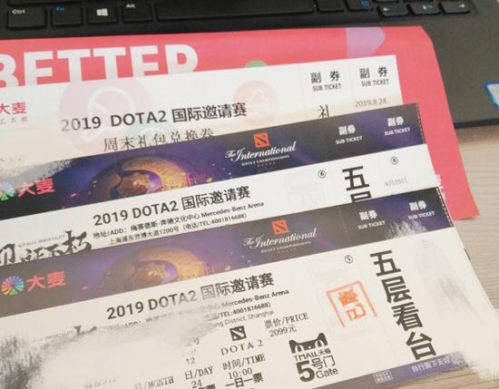 TI9门票从499炒到7000元 大麦网发解释说明网友不买账