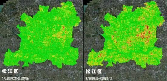松江区卫星图比较