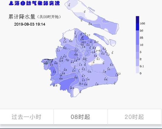 紫色区域是降水区域,上海昨天几乎全城都下了雨