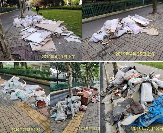 △居民收集的部分偷倒建筑垃圾的照片。