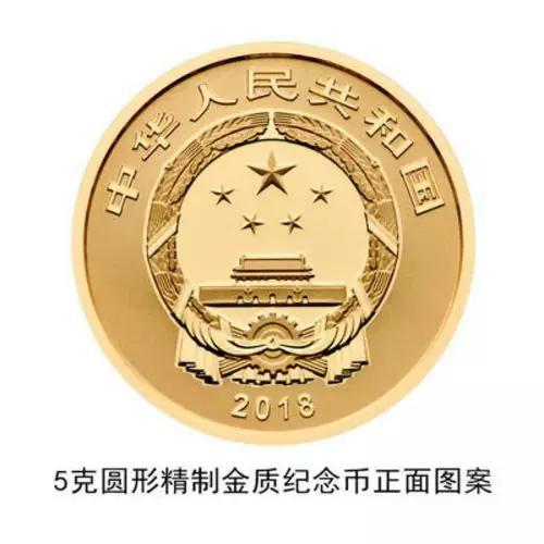 中国能工巧匠金银纪念币8月8日发行 图案、规格一览