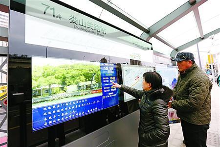 上海延安路中运量公交71路候车站台有电子显示屏,可以清晰看到车辆的预计到站时间。