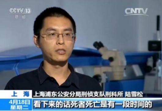 上海浦东公安分局刑侦支队刑科所陆雪松:看起来死者死亡是有一段时间的,从尸体腐败情况,我们当时推测死亡时间是两三天左右。