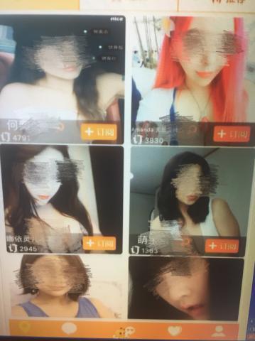 中文色情视频网_网红自拍淫秽视频上传被抓 曾参加知名综艺节目