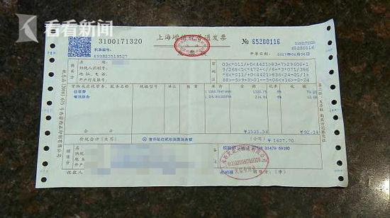 酒店流水单_上海女子美团网上订豪华酒店 被卷入投机套路