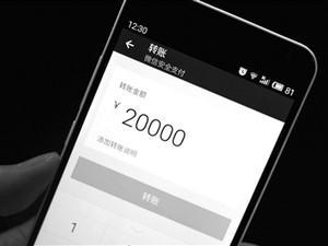 沪高校教师遭遇连环套被骗20万 警方一举端掉诈骗团伙