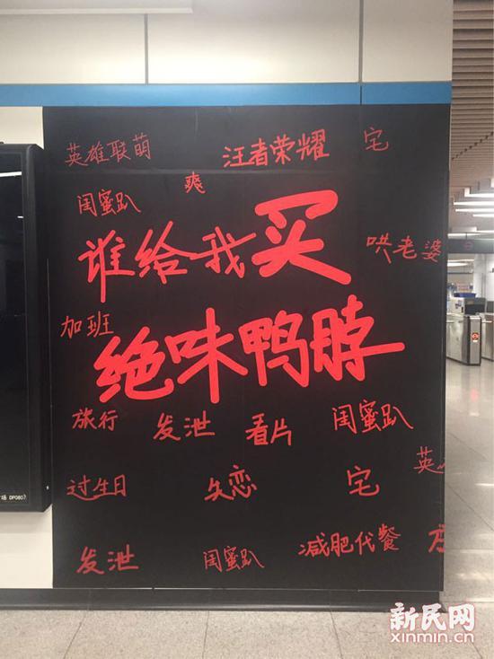 图说:8号线站厅墙面上的广告。