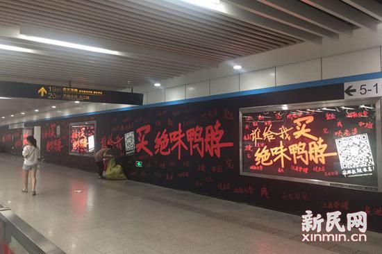 图说:8号线进站通道内的广告。